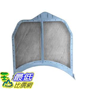 [106美國直購] Durable Whirlpool Dryer Lint Filter, Part # W10516085, Fits Whirlpool Dryers