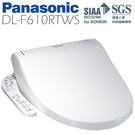 (贈免費安裝)PANASONIC 國際牌 儲熱式洗淨便座 DL-F610RTWS 紫 【贈 廚房刀具組】免治馬桶座