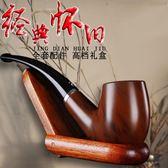 經典懷舊入門復古老式過濾煙斗煙絲斗彎式手工自由式送配件    ciyo黛雅