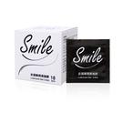 Smile史邁爾 潤滑液 隨身包 3.5ml*18入裝/盒 方便攜帶 水性好清洗【DDBS】
