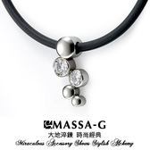 貝兒朵朵  檸檬蘇打  搭配合金鍺鈦項圈  MASSA-G X