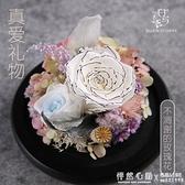 永生花玻璃罩禮盒擺件520玫瑰花束生日禮物送女朋友閨蜜母親節 ◣怦然心動◥