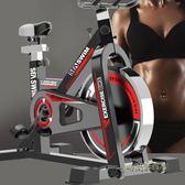 炫彩動感單車靜音家用健身車健身器材腳踏運動自行車室內單車igo「時尚彩虹屋」