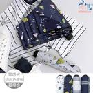 【雨之情】小日時超輕防曬三折傘_4色-折疊傘/晴雨傘/防曬傘