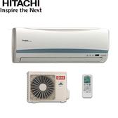 【HITACHI日立】8-10坪 變頻分離式冷氣 RAC-50QK1 / RAS-50QK1 免運費 送基本安裝