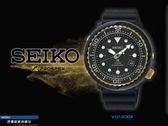 【時間道】SEIKO PROSPEX SCUBA太陽能潛水腕錶/黑面金圈黑膠(V157-0CX0X/SNE498P1)免運費