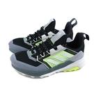 adidas TERREX TRAILMAKER 健走鞋 運動鞋 登山 黑/灰 男鞋 FX4615 no895