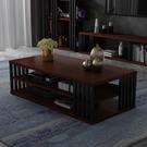 茶幾簡約茶幾桌客廳家用小戶型現代輕奢方形小茶台創意多功能茶幾 印象家品