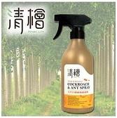 清檜 天然防蟑螂螞蟻噴劑,現貨!一瓶500ml 不含DEET,除蟲/防蟑/螞蟻 萃取香茅/尤加利 力集購