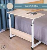 電腦桌懶人桌臺式家用床上書桌簡約小桌子簡易折疊桌可移動床邊桌 法布蕾輕時尚igo