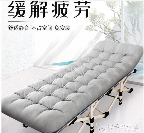 米臣午休摺疊床單人床簡易便攜行軍躺椅午睡床辦公室家用成人陪護 ATF 夏季特惠
