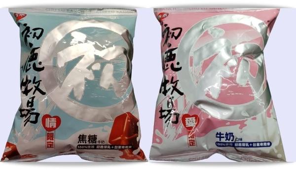 初鹿牧場米乖乖-1箱(12包)