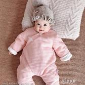 女嬰兒童連體衣服寶寶新生兒外套裝外出春秋冬裝睡衣加厚保暖男童 伊芙莎