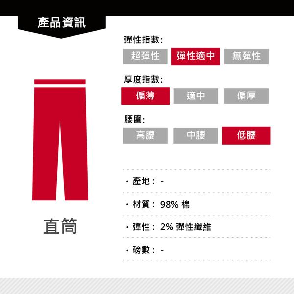 Levis 男款 514低腰合身直筒牛仔褲 / Cool Jeans輕彈有型 / 深藍刷白