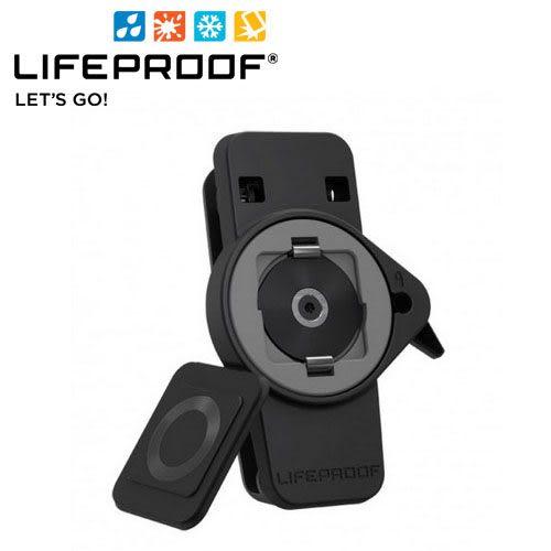 Lifeproof 多功能專利腰帶夾+扣具(黑)
