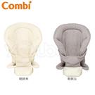 康貝 Combi 新生兒全包覆式內墊