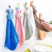 掛式擦手巾加厚抹布洗碗巾廚房吸水毛巾不掉毛不沾油洗碗布