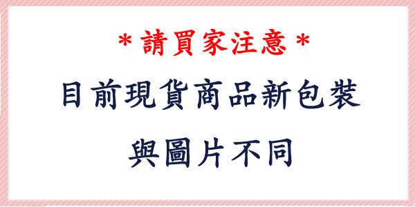 Kose高絲 快樂沐浴天 薔薇花香 香氛露/淡香水50ml【小三美日】