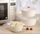 大中號小號圓形微波爐專用塑料飯盒保鮮湯鍋雙耳煲加熱碗家用 618購物節 YTL