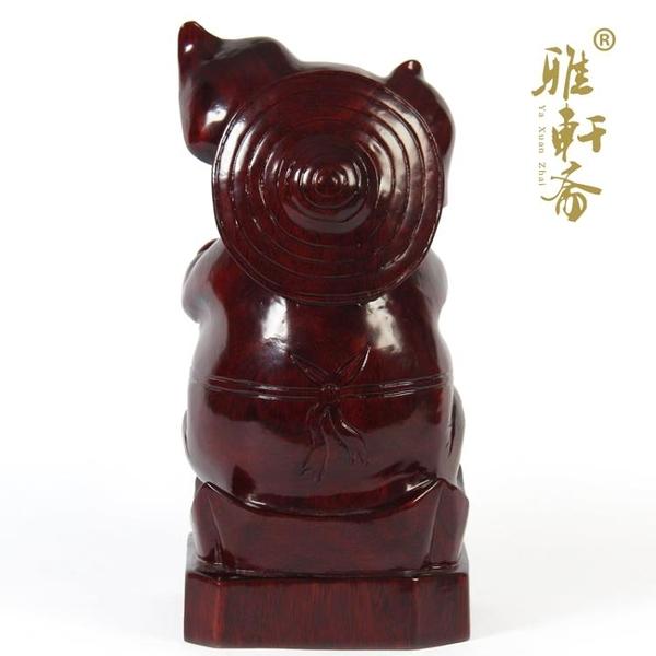 [超豐國際]T木雕豬 紅木雕刻工藝品風水擺件 生肖豬可愛富足1入