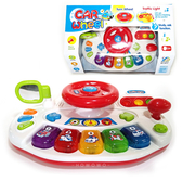 歡樂學習方向盤 可愛方向盤 寶寶帥氣方向盤 音樂方向盤 聲光玩具 2013