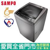 SAMPO聲寶16KG變頻洗衣機ES-HD16B(K1)含配送到府+標準安裝【愛買】