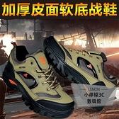 秋季男士戶外耐磨登山鞋女徒步防滑輕便透氣防水跑步運動鞋男鞋子【小檸檬3C】
