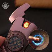 充電打火機指尖陀螺成人手指旋轉創意點煙器