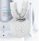 深愛成人電動牙刷美白全自動防水智能超聲波懶人情侶牙套式牙刷