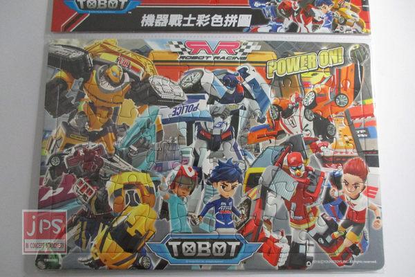 TOBOT 機器戰士 60片 彩色拼圖 POWER ON TB008G
