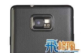 【妃凡】台南手機 現場維修 三星 S2 I9200 鏡頭玻璃 刮傷 破裂 脫落 專業維修