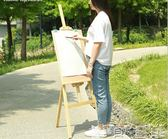 畫板畫架 木質畫架畫板套裝木制實木繪畫寫生素描架子折疊支架 寶貝計畫