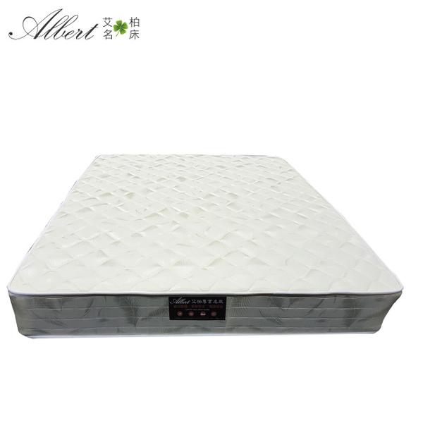 【綠家居】瑪格 5尺皮革雙人三件式床台組合(床片+床底+艾柏 抗菌防蹣獨立筒床墊+二色)