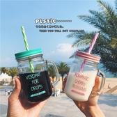 梅森杯 日韓創意彩色檸檬果汁梅森吸管玻璃杯子手柄帶蓋咖啡廳冷飲公雞杯【快速出貨】