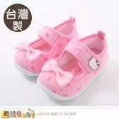 女童鞋 台灣製Hello kitty正版舒適寶寶鞋 魔法Baby