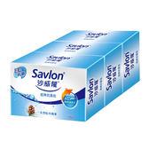 沙威隆精典抗菌皂(3入)【康是美】