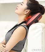 宋金無線多功能揉捏肩膀頸椎按摩器頸部腰部肩部勁椎脖子全身枕頭『小宅妮時尚』