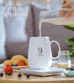 55度恒溫杯墊暖暖馬克杯帶蓋勺保溫杯子陶瓷咖啡牛奶情侶水杯  ℒ酷星球