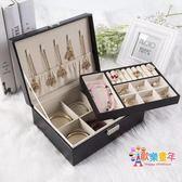 皮革雙層首飾盒公主歐式韓國飾品木質耳釘耳環首飾收納飾品盒