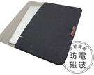 X-Bag 12吋 MacBook 專業防電磁波電腦包