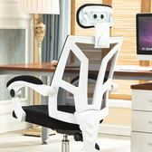 降價三天-電腦椅家用職員辦公椅人體工學椅升降轉椅座椅