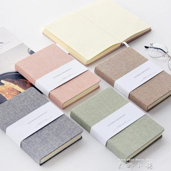 簡約純色布面手帳本 空白方格手賬本筆記本文具記事本子 【米娜小鋪】