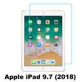 APPLE  9H 平版鋼化玻璃 iPad 2 / 3 / 4 / mini / mini 2 / mini 3 / mini 4 / Air / Air 2 / 2017 9.7 / 2018 9.7 保護貼