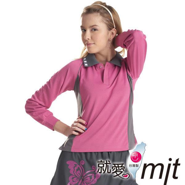 【瑪蒂斯】女款長袖發熱POLO衫(桃紅) 奈米竹炭吸濕排汗衫(百和黑絲絨) G6203B