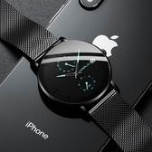 男士手錶新款蟲洞概念高中生手錶男學生青少年潮流防水機械表 雙十二全館免運