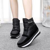 低筒加絨保暖防水防滑雪靴厚底棉鞋戶外短靴女靴潮【蘇迪蔓】