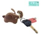 【喜番屋】真皮頭層牛皮小象造型鑰匙圈鑰匙...