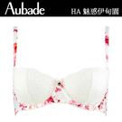 Aubade-魅惑伊甸園B-E印花蕾絲薄...