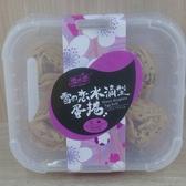 水滴型蛋捲-芝麻20入/盒【愛買】