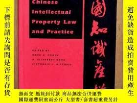 二手書博民逛書店Chinese罕見Intellectual Property L